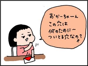 20180610_02