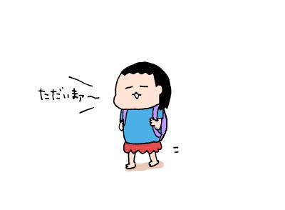 20180604_01