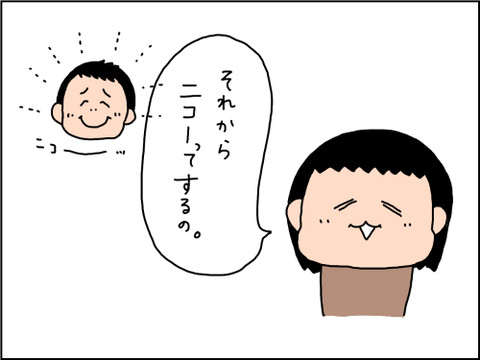 2020012003
