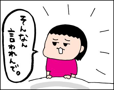 20190816_16