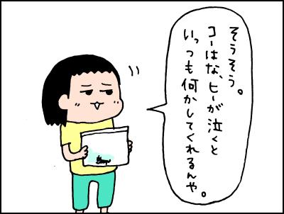 20190901_05