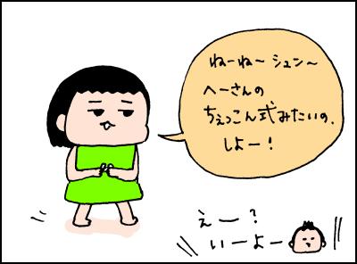 20180508_01