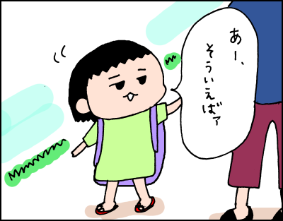 20190816_11