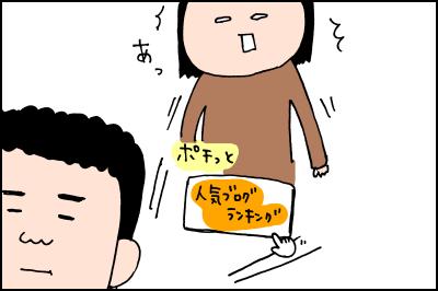 20180510_06
