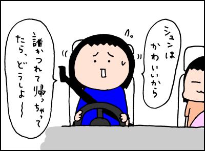 20190720_02