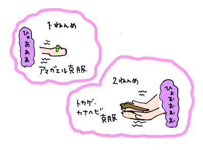 20180605_05