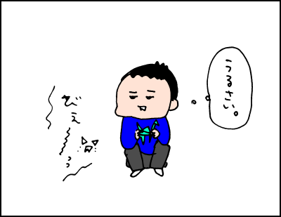 20190508_11