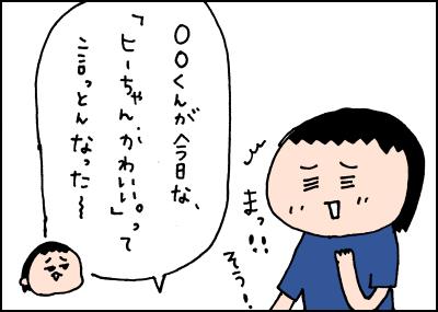 20190816_12