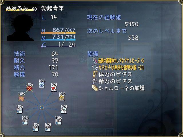 boss6-2.jpg