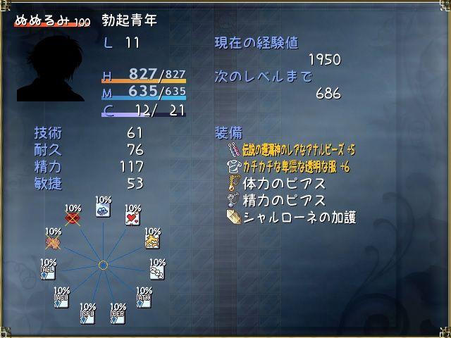 boss5-1.jpg