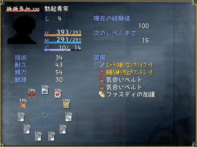 boss2-2.jpg
