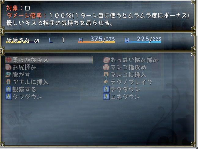 boss1-2.jpg