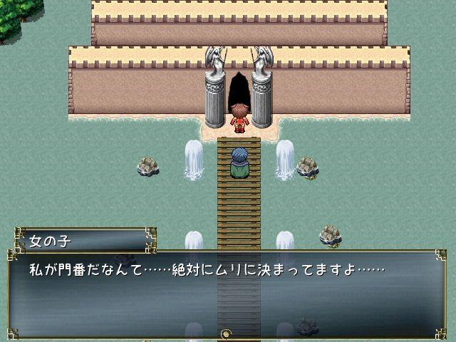 boss3-2.jpg