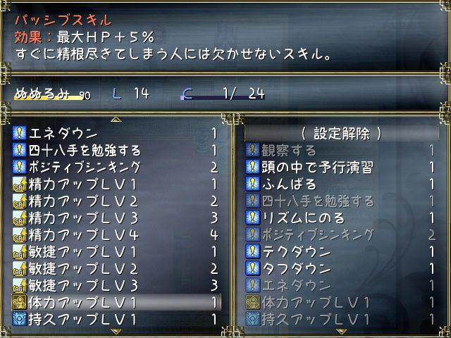 boss6-1.jpg