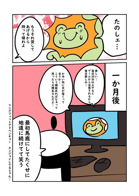 あ_003