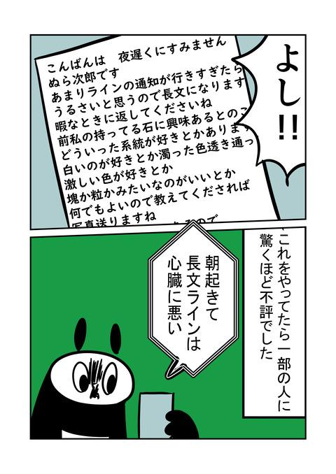 繧ウ繝溘ャ繧ッ10_003