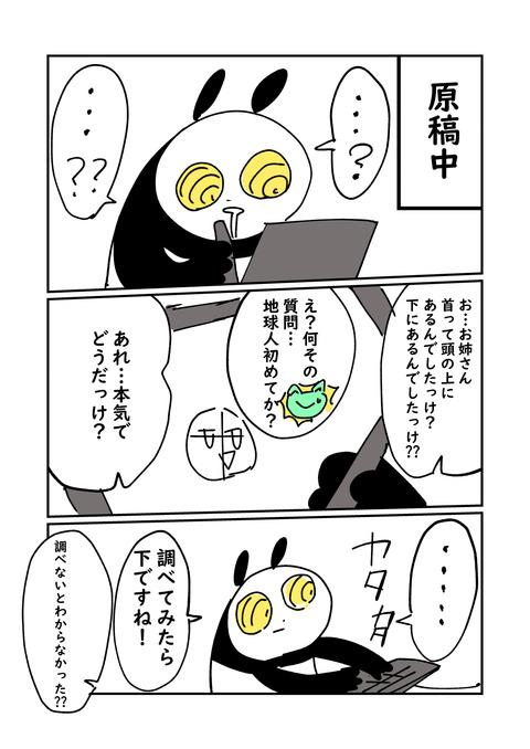 げんこう_001