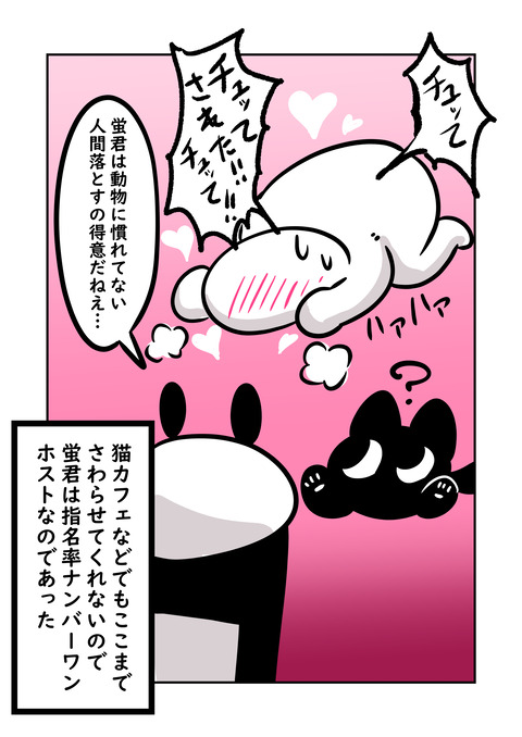 コミック3_017