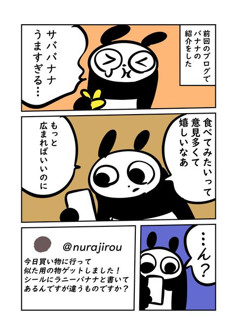 コミック6_出力_001