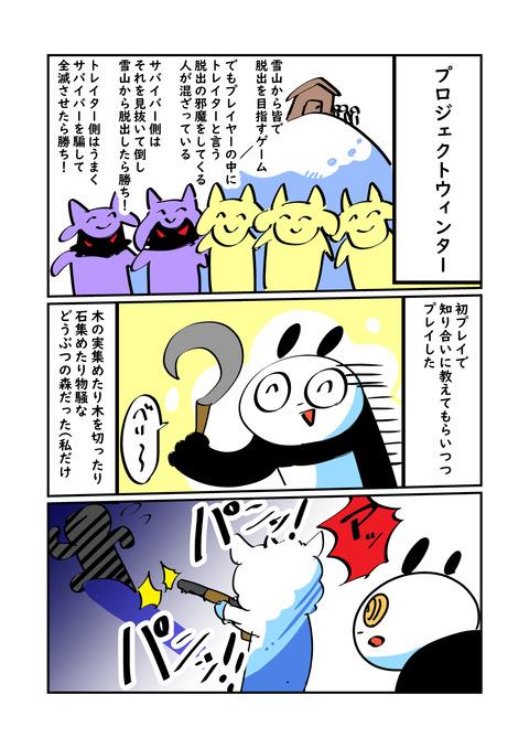 人狼_001