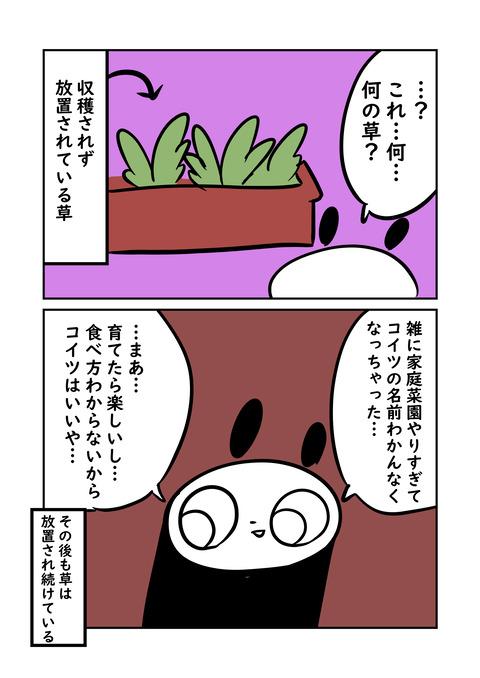 繧ウ繝溘ャ繧ッ7_003