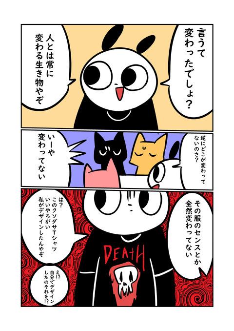 ピザ_002