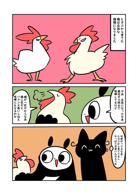 ばばあ_001