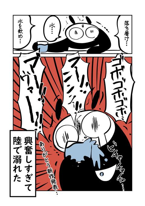 オタク君_004