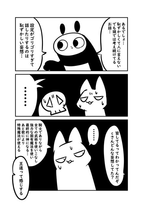 妄想_002