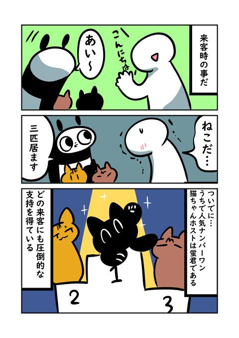 コミック3_014