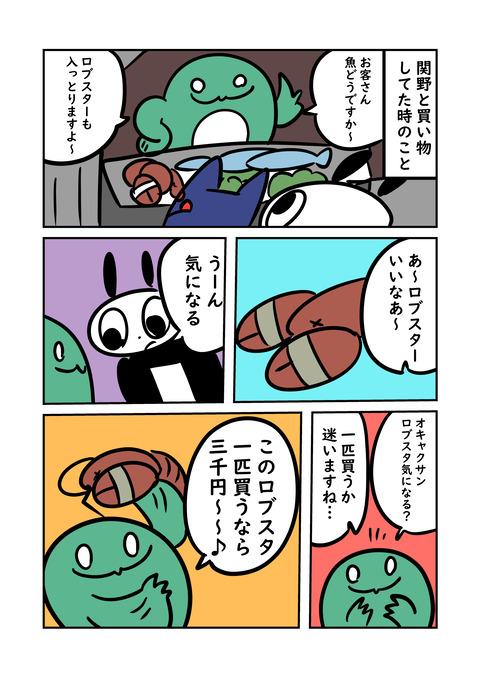 繧ウ繝溘ャ繧ッ12_005