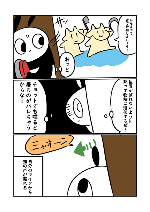 潜伏_002