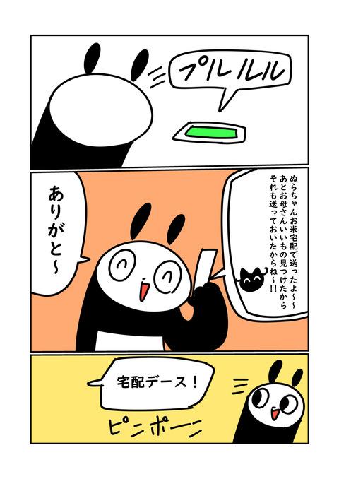 母_002