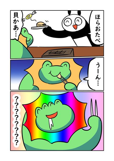 コミケ_003