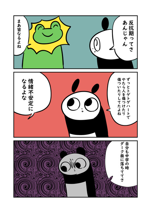 はん_001