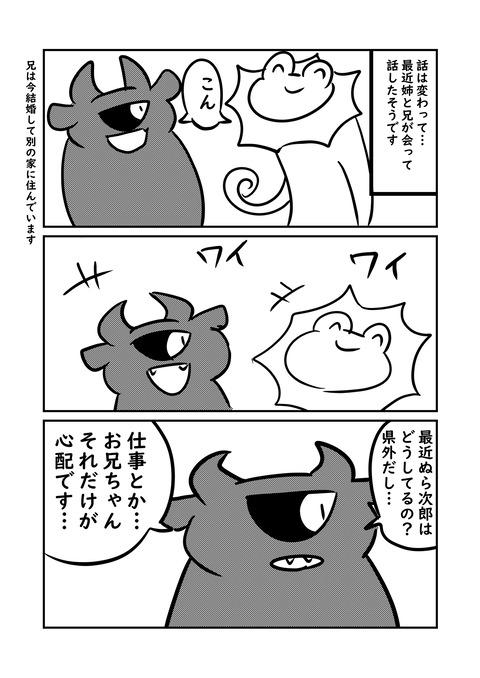 コミック_006
