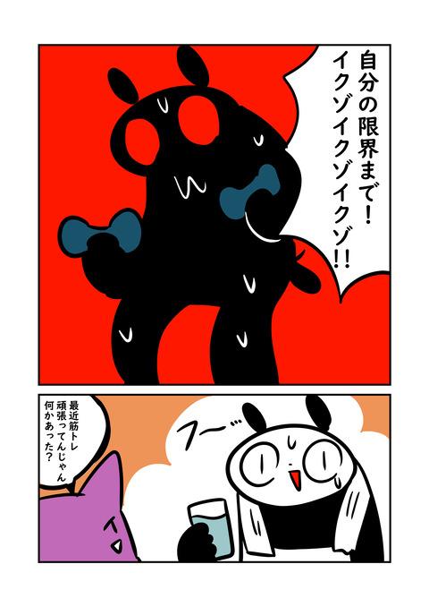 コミックk_002
