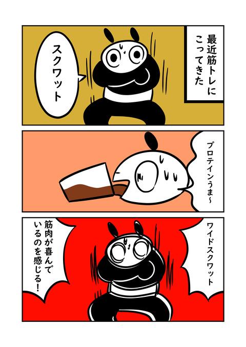 コミックk_001