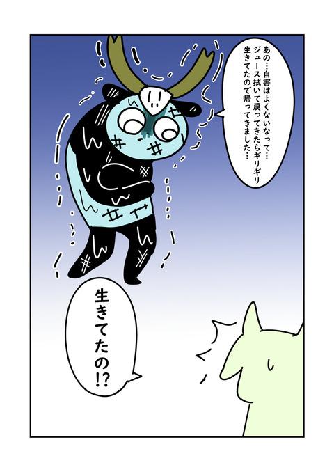 入水_005