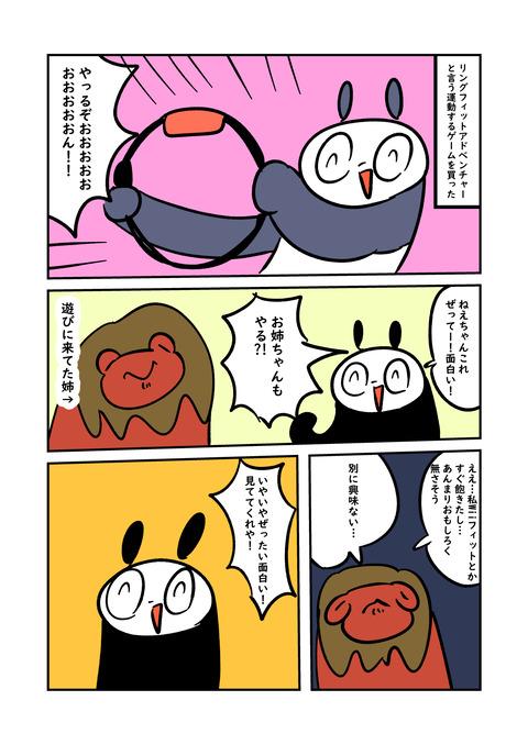 あ_001