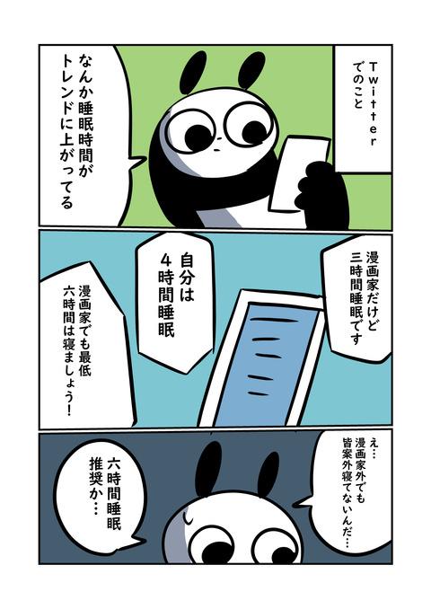 恐怖_001
