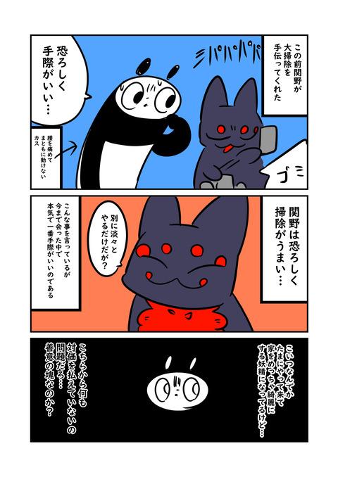 コミック56t_001