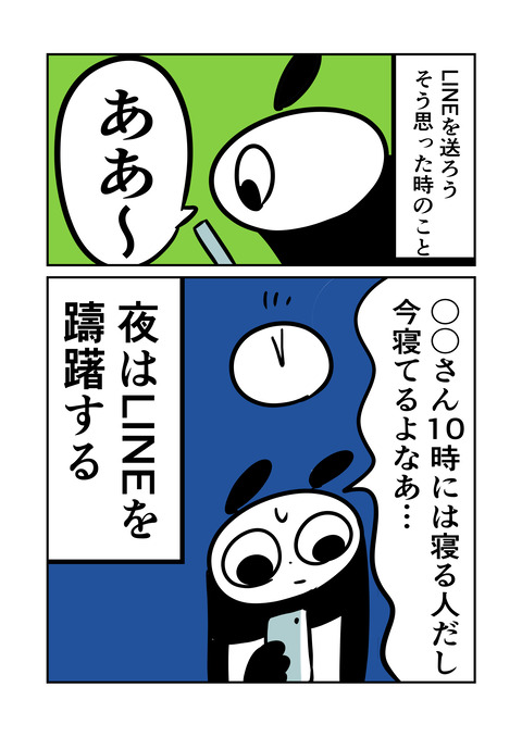 繧ウ繝溘ャ繧ッ10_001