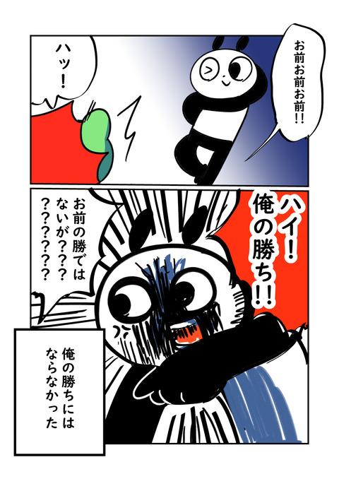 ポケモン_004