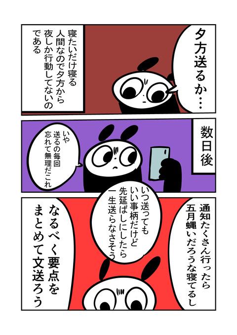 繧ウ繝溘ャ繧ッ10_002