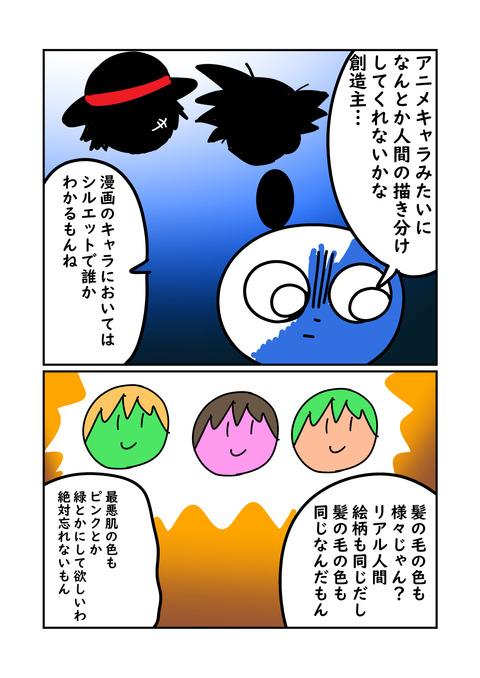 真顔_002