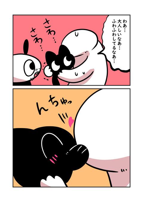コミック3_016