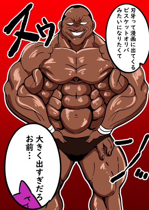 コミックk_003