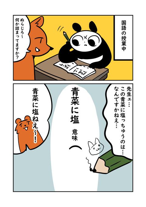コミックz_007