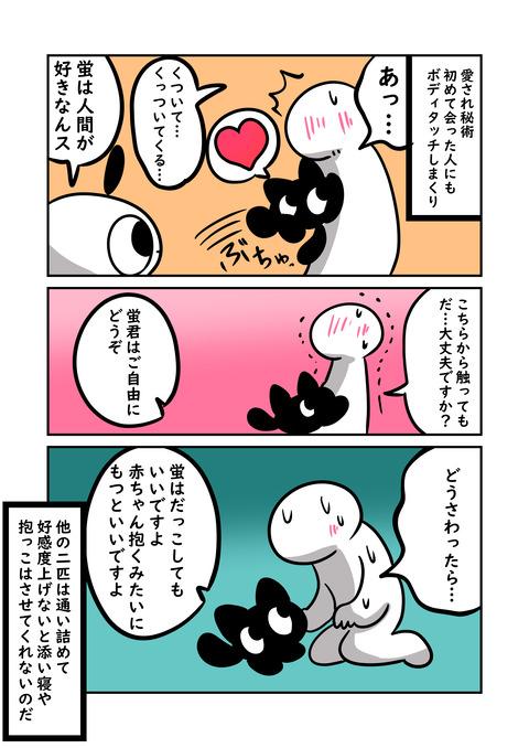 コミック3_015